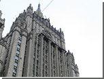 МИД РФ назвал несправедливым приговор россиянам в Ливии