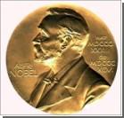 Размер Нобелевской премии уменьшится на 20%