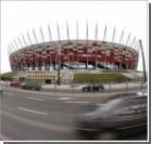 Строители угрожают сорвать Евро-2012 в Варшаве