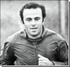 Умер известный грузинский футболист