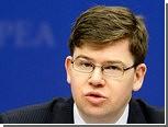 Министра юстиции Чехии уволили за непомерные финансовые запросы