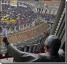 Банк Ватикана подозревают в связях с мафией