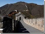Великую китайскую стену официально удлинили вдвое