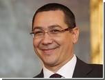 Премьер-министра Румынии заподозрили в плагиате
