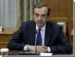 Греческие министры пропустят саммит ЕС из-за болезней