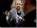 В Дании за шпионаж в пользу России осудили финского профессора