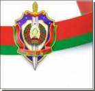 КГБ Беларуси ищет коррупционеров, продавших бомбоубежища