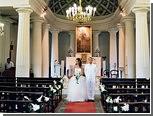 В Ницце запретили шумные свадьбы