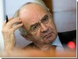 В Италии обыскали дом бывшего главы Банка Ватикана