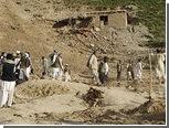 В Афганистане жертвами мощного землетрясения стали более 80 человек