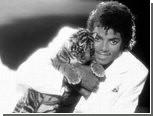 В Калифорнии умерла тигрица Майкла Джексона
