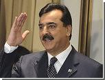 Верховный суд Пакистана отстранил от должности премьер-министра