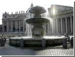 Банк Ватикана заподозрили в отмывании денег мафии