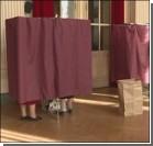Во Франции проходят выборы в парламент