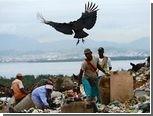 Закрылась крупнейшая в Южной Америке мусорная свалка