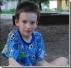 10-летнего мальчика воспитала стая собак. Фото, видео