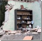 Ущерб от землетрясения в Италии приближается к 5 млрд евро