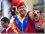 Чавес зарегистрировался кандидатом в президенты Венесуэлы