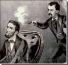 Найден отчет врача о гибели Линкольна