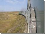 Сибиряк оштрафован на 100 рублей за езду на крыше поезда по Транссибу