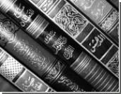 """Совет муфтиев осудил """"тотальный идеологический контроль"""""""