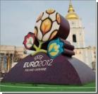 Поступили в продажу билеты на матч Испания-Франция