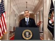 Верховный суд США одобрил реформу здравоохранения