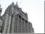МИД РФ опроверг задержание российского сотрудника МУС в Ливии