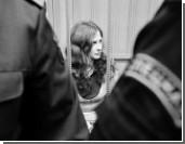 Следствию по делу Pussy Riot назначили нового руководителя