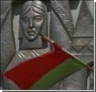 Беларуси выделили очередную порцию кредита