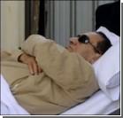 Экс-президент Египта впал в состояние клинической смерти