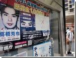 """В Японии на поиски адепта """"Аум Синрике"""" бросили тысячи полицейских"""