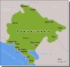 ЕС начнет с Черногорией переговоры о вступлении