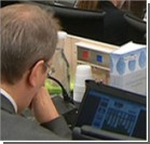На слушаниях дела Брейвика судья играл в пасьянс. Фото