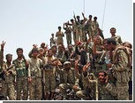 Йеменская армия отбила у исламистов город на юге страны