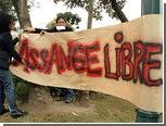 Эквадор получил 10 тысяч писем в поддержку Ассанжа