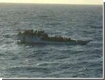 В крушении судна у австралийского острова выжили почти все пассажиры