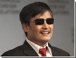 Слепой китайский диссидент напишет книгу