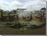 В результате взрывов и беспорядков в Нигерии погибли 45 человек