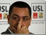 Академики признали румынского премьер-министра виновным в плагиате