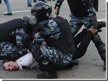 Россия опустилась на одну строчку в рейтинге миролюбивых стран