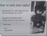 Полиция подключилась к поискам потерянного плюшевого медведя