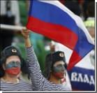 Россию оштрафовали на на €120 тыс и 6 очков за поведение фанов