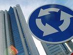 """""""Газпром"""" и """"Нафтогаз"""" подписали соглашение об авансе за транзит газа"""