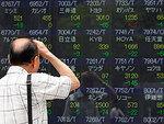 Фондовый индекс Японии упал до минимума за 28 лет