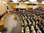 Госдума ужесточила закон о конфискации имущества должников