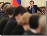 """Медведев призвал министров """"бороться с собой"""" для конкуренции"""