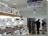 """Около четверти кредитов в России оказались """"низкого качества"""""""