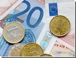 Курс евро на ММВБ-РТС опустился ниже 41 рубля