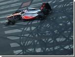 """Формула-1"" отложила IPO на Сингапурской бирже"